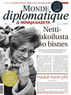 Diplo-lehti